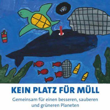 """Plakat mit der Aufschrift """"Kein Platz für Müll"""""""